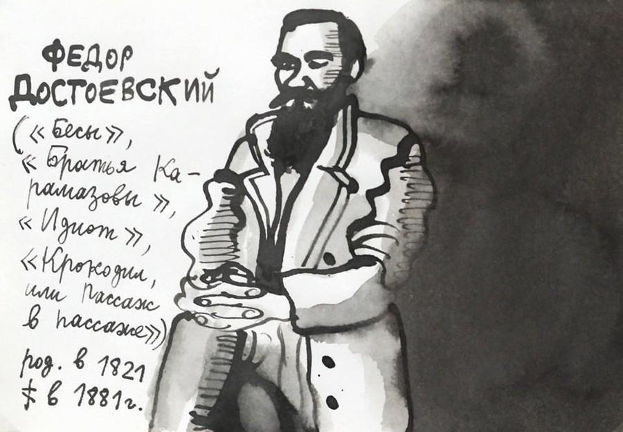 А. Флоренский. Портрет Достоевского