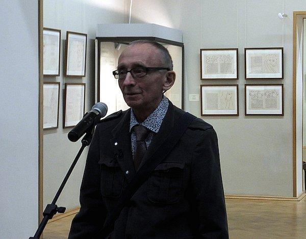 Марк Башмаков