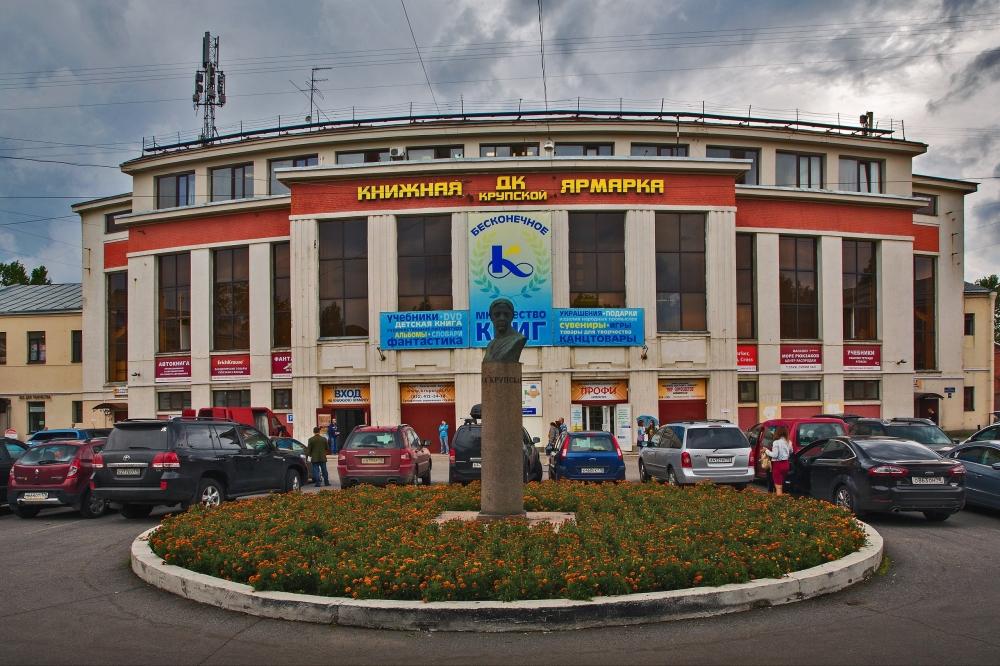 ДК имени Крупской