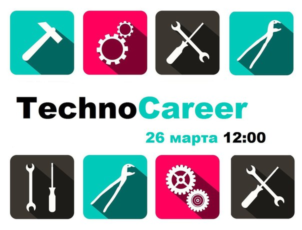 Techno Career